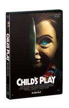 Child's Play (2019) (DVD) (Japan Version)