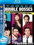 Horrible Bosses (2011) (Blu-ray) (Taiwan Version)