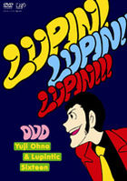 LUPIN! LUPIN!! LUPIN!!! (Japan Version)