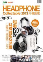 Headphone Collectable 2013