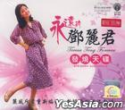 Teresa Teng Forever Steigern Audiophile (Malaysia Version)