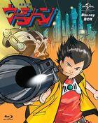 Mirai Keisatsu Urashiman Blu-ray Box (Japan Version)