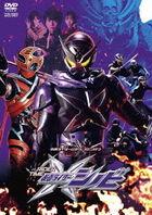 KAMEN RIDER ZI-O SPIN OFF RIDER TIME KAMEN RIDER SHINOBI (Japan Version)