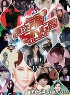 環球'讚'SING秀 (CD + DVD)