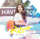 TO: summer (2CDs) (First Press Limited Edition) (Japan Version)