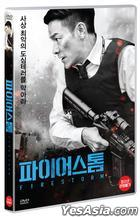 Firestorm (DVD) (Korea Version)