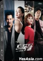 The Thieves (Blu-ray) (Steelbook Limited Edition B) (Korea Version)