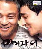 My Father (VCD) (Korea Version)