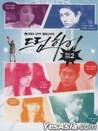 Dream High Photo Comic Book Vol. 2 of 2 (End) (KBS TV Drama)