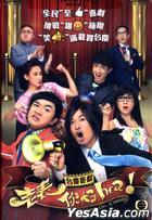 Come On, Cousin (Ep.1-30) (End) (Multi-audio) (English Subtitled) (TVB Drama)
