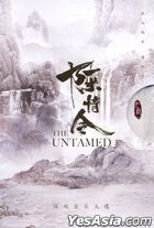 The Untamed Original Soundtrack (OST) (China Version)