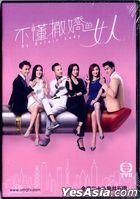 不懂撒嬌的女人 (2017) (DVD) (1-28集) (完) (中英文字幕) (TVB劇集) (美國版)