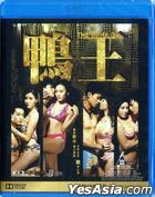 The Gigolo (2015) (Blu-ray) (Hong Kong Version)