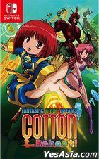 小魔女 Cotton 重開機版 (亞洲中日文版)