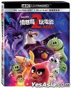 The Angry Birds Movie 2 (2019) (4K Ultra HD + Blu-ray) (Taiwan Version)