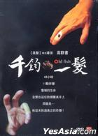 Old Fish (DVD) (Taiwan Version)