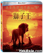 The Lion King (2019) (Blu-ray) (Taiwan Version)