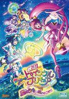 Star Twinkle PRECURE The Movie  Hoshi no Uta ni Omoi wo Komete (Blu-ray) (Special Edition) (Japan Version)