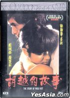 The Story of Woo Viet (1981) (DVD) (2019 Reprint) (Hong Kong Version)