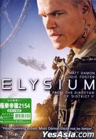 Elysium (2013) (DVD) (Hong Kong Version)