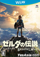 The Legend of Zelda Breath of the Wild (Wii U) (Japan Version)