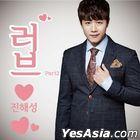 Jin Hae Seong - Love♡ Part. 2 (Reissue)
