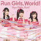 Run Girls, World!  (Japan Version)