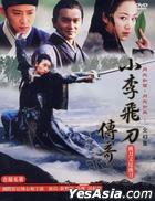 The Flying Daggers (DVD) (End) (Taiwan Version)
