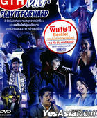GTH DAY : Play it Forward Concert (2DVD) (Thailand Version)