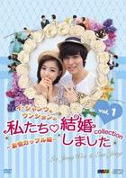 'Lee Jang Woo and Ham Eun Jung's' We Got Married Collection (Yuucho Couple Edition) Vol. 1 (DVD) (Japan Version)
