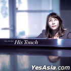 Kim Hee Jin - His Touch