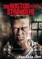 The Boston Strangler (DVD) (Hong Kong Version)