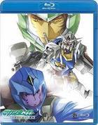 Mobile Suit Gundam 00 (Second Season) (Blu-ray) (Vol.7) (Japan Version)