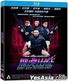 SDU: Sex Duties Unit (2013) (Blu-ray) (Hong Kong Version)