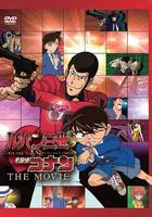 雷朋三世vs名侦探柯南 THE MOVIE 普通版 (DVD)(日本版)