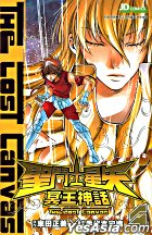 Saint Seiya - The Lost Canvas (Vol.4)