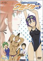 Kenko Zenrakei Suieibu Umisho (DVD) (Vol.3) (First Press Limited Edition) (Japan Version)