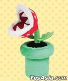 Super Mario ALL STAR COLLECTION : Plush Toy SUPERMARIO AC27 Piranha Plant S