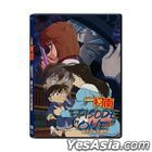 Detective Conan: Episone One (DVD) (Hong Kong Version)