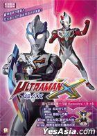 Ultraman X (DVD) (Ep. 13-16) (To Be Continued) (Hong Kong Version)