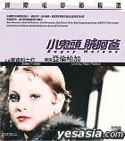 Bugsy Malone (1976) (VCD) (Hong Kong Version)