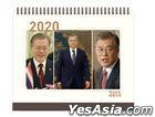 2020 President of South Korea Moon Jae In Calendar