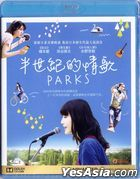Parks (2017) (Blu-ray) (English Subtitled) (Hong Kong Version)