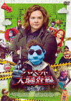 The Happytime Murders  (DVD) (Japan Version)