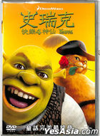 Shrek Forever After (2010) (DVD) (Taiwan Version)