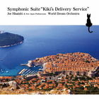 "Symphonic Suite ""Kiki's Delivery Service""  (日本版)"