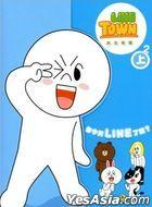 Line Town 2 (Part I & II) (DVD) (Taiwan Version)