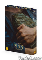 Parasite (DVD) (3-Disc) (Outcase Limited Edition) (Korea Version)