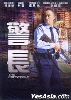 The Constable (2013) (DVD) (Taiwan Version)