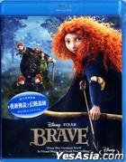 Brave (2012) (Blu-ray) (2D) (Hong Kong Version)